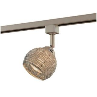 Hampton Bay Linear Track Head Brushed Steel with Silver Beaded Shade EC314BA