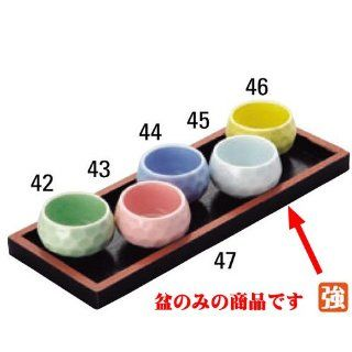 bowl kbu131 47 072 [8.75 x 3.23 x 0.52 inch] Japanese tabletop kitchen dish Set dainty black paint tray [22.2x8.2x1.3cm] inn restaurant Japanese restaurant business kbu131 47 072 Bowls Kitchen & Dining