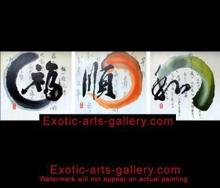 Chinese Calligraphy Abstract Modern Oil Painting Hand Painted Canvas Wall Art Framed 485