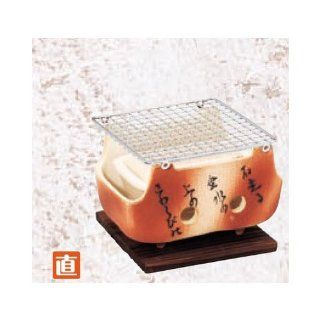 pan kbu640 30 702 [7.09 x 5.91 x 4.73 inch] Japanese tabletop kitchen dish Mayo stove angle small stove [18 x 15 x 12cm] open fire inn restaurant tableware restaurant business kbu640 30 702 Kitchen & Dining
