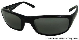 Maui Jim Stingray Sunglasses 103 02 Gloss Black (Neutral Gray Lens) 56mm Maui Jim Shoes