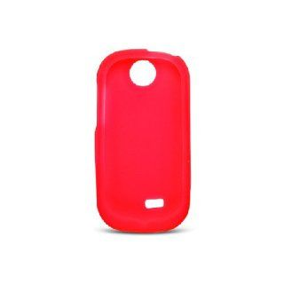 Samsung Suede R710 SCH R710 Red Soft Silicone Gel Skin Cover Case Cell Phones & Accessories