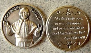 Pope John Paul II Pocket Coin Token, finely engraved  Prints